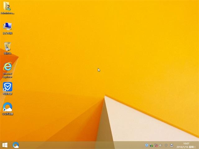 电脑公司 Ghost Win8.1 64位旗舰版 v2019.04