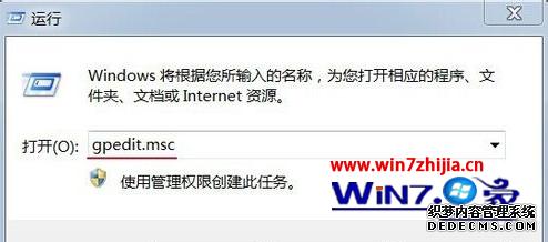 为你恢复win7系统限制IE浏览器保存功能的处理步骤